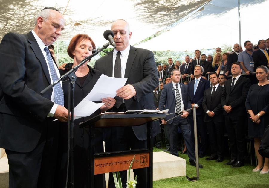 Homenaje y Exequias para el ex Presidente del Estado de Israel, Shimon Peres