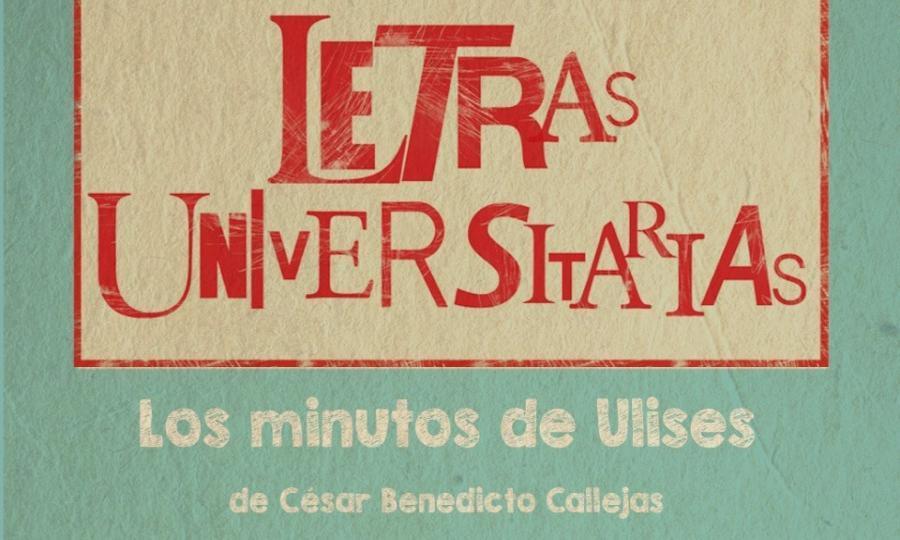Los minutos de Ulises, novela de César Benedicto Callejas en la que confluye la muerte de Alfonso Reyes con pasajes de la Odisea