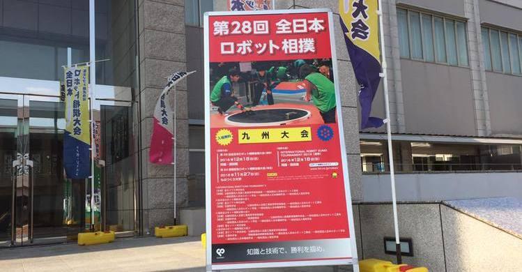 Politécnicos ganan el tercer lugar en concurso japonés de robótica