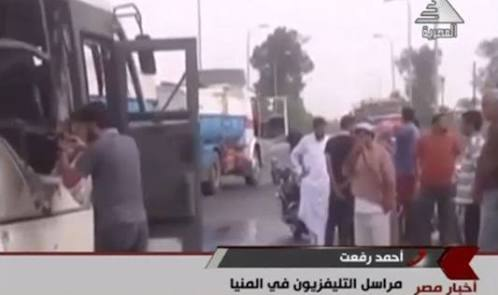 ATENTADO EN EGIPTO DEJA 29 MUERTOS