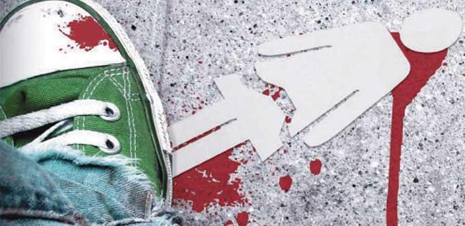 Dictan sentencia de 45 años de cárcel a feminicida