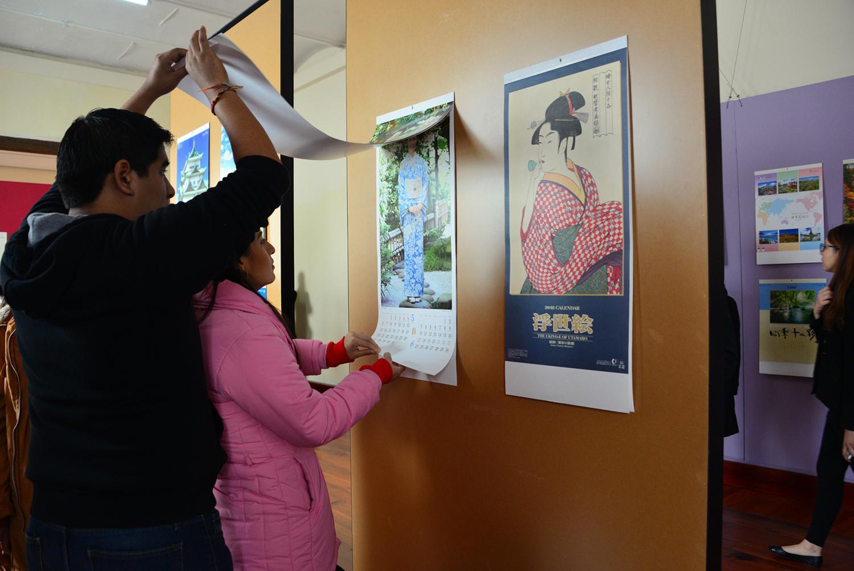 Museo Nacional de las Culturas exhibe la rica y bella tradición de los calendarios japoneses