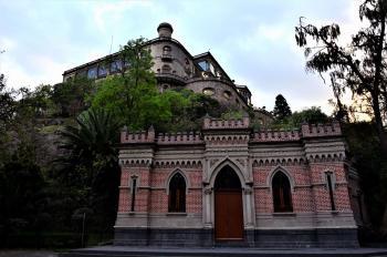 Museo Nacional de Historia celebra su 75 aniversario con dos semanas de conciertos y eventos gratuitos