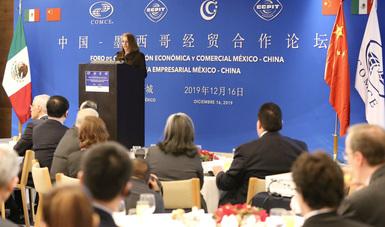 Mensaje de la Subsecretaria Luz María de la Mora, en el Foro de Cooperación Económica y Comercial México-China organizado por el COMCE