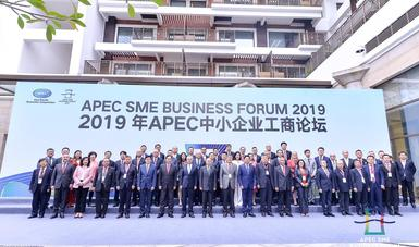 Foro de Negocios Pymes APEC 2019 en Shenzhen, China
