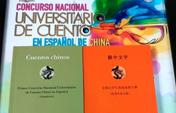 La UNAM continúa su actividad académica en el mundo