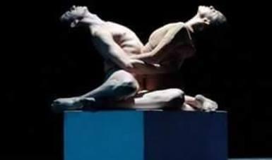 Compañía de danza Artefactia cumple 30 años de trayectoria como agrupación independiente