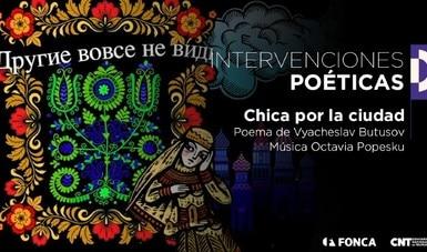 Con entrega de Intervenciones poéticas, la CNT presenta obras de la literatura universal
