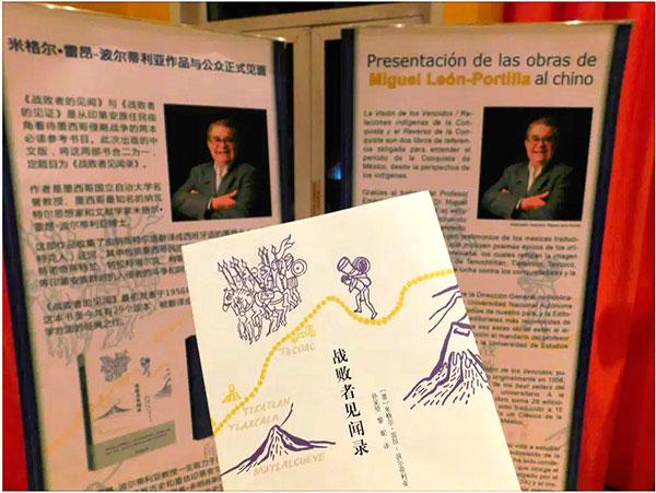 Imperioso, dominar el idioma chino ante el crecimiento del gigante asiático