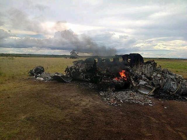 Derriban aeronave mexicana en Venezuela