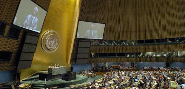 Bolivia presidirá en 2014 el Grupo 77+China